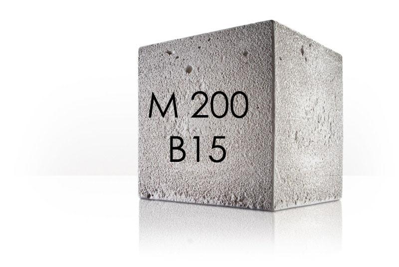 Стоимость бетона В15 за куб с доставкой